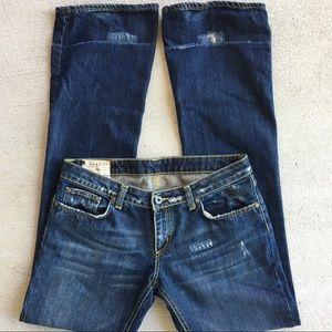 🎉🎈HP 🎉🎈 Dondup Hero Distressed Bootcut Jeans